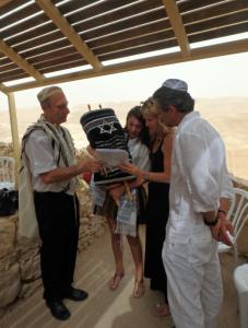 Masada Bat Mitzvah