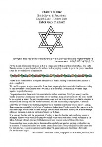 Sample Bat Mitzvah Shaharit-Eng Heb - watermark - 1st page